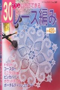 Petit Boutique Series №369 2005