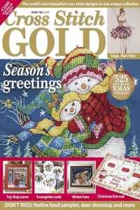 Cross Stitch Gold №142 2017