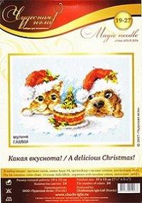 Чудесная игла 19-27 Какая вкуснота! A delicious Christmas!