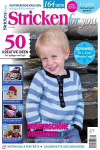 Stricken for you №1 2016