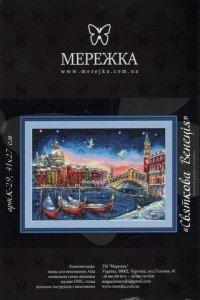 """""""Holiday Venice"""" К-29"""