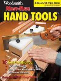 Must-Have Hand Tools   (весна /  2018)