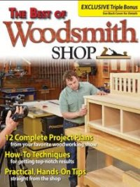 The Best of Woodsmith Shop   (зима /  2017)