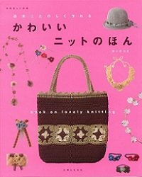 Book on Lovelly Knitting