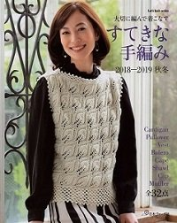 Let's Knit Series NV80583 2018-2019
