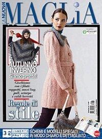 La Nuova Maglia №6 2018