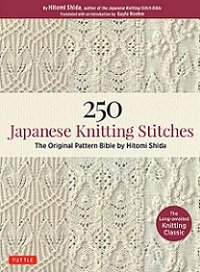 250 Japanese Knitting Stitches: The Original Pattern Bible