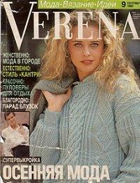 Verena №9 1990