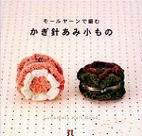 Lune Molo Knit Book