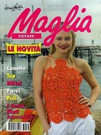 Maglia estate №76 2008
