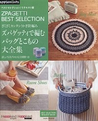 Asahi Original - Zpagetti Best Selection 2019