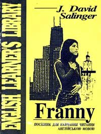 English learner's library - Franny (Фрэнни)