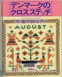Lovely Calendar in Cross-Stitch