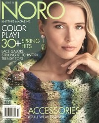 Noro Knitting Magazine - Spring/Summer 2020