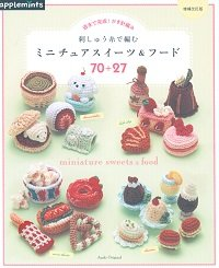 Asahi Original №973 2020 Crochet with embroidery thread miniature sweets
