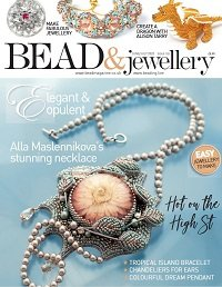 Bead & Jewellery №103 2020 June/July