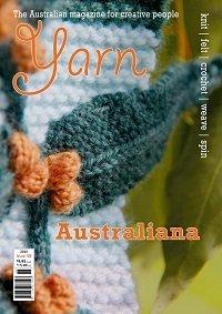Yarn №58 2020