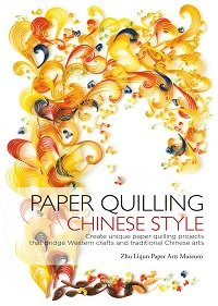 Paper Quilling Chinese Style (2015) epub